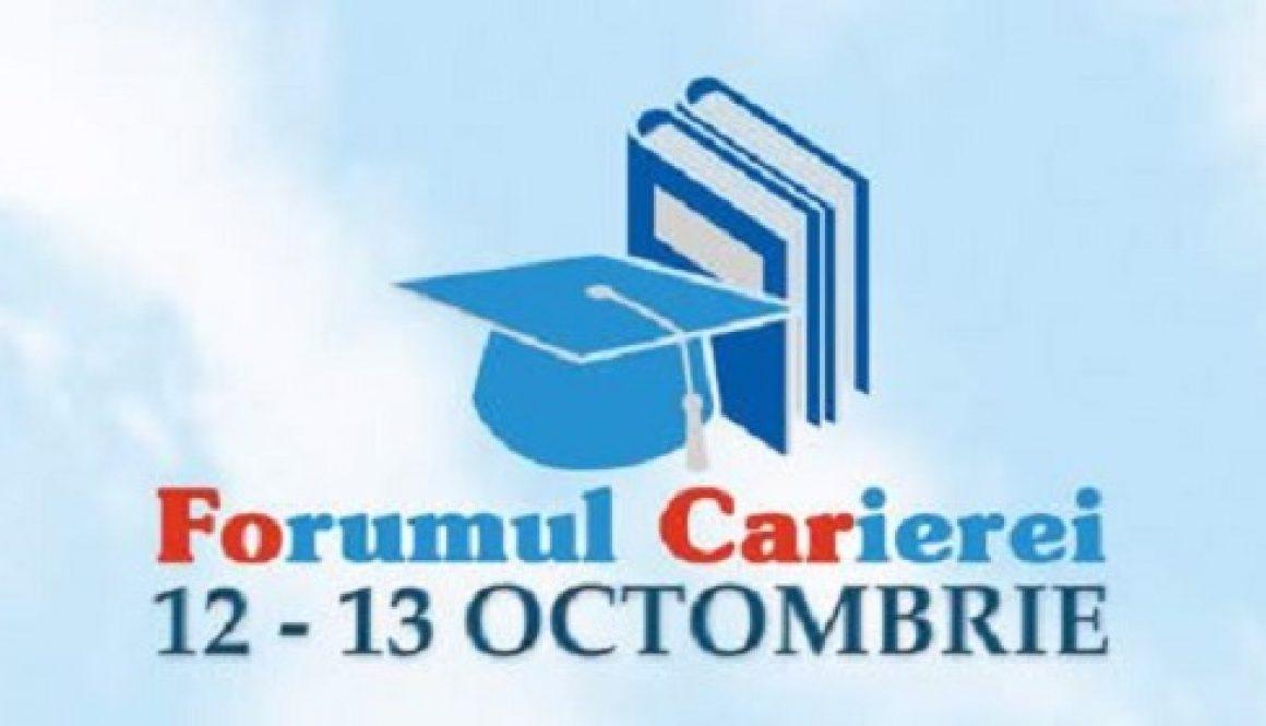 Forumul Carierei 2016